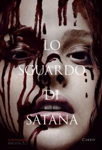 lo-sguardo-di-satana-carrie-il-poster-italiano-286792