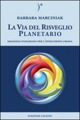 via_risveglio_planetario